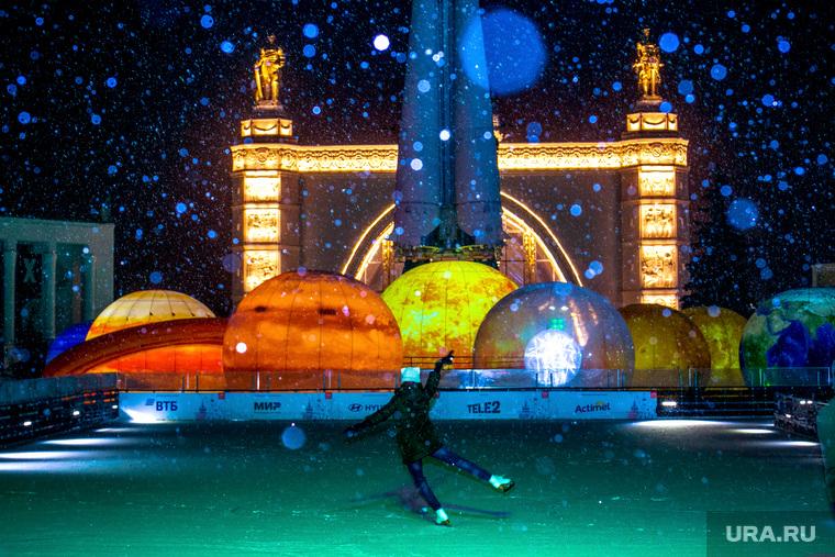 Каток на ВДНХ. Москва