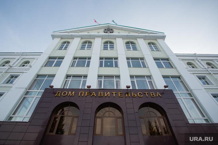 Адресники. Ханты-Мансийск, правительство хмао, югра