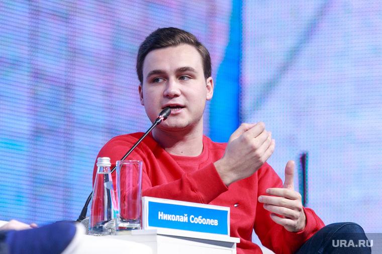 Всероссийский форум