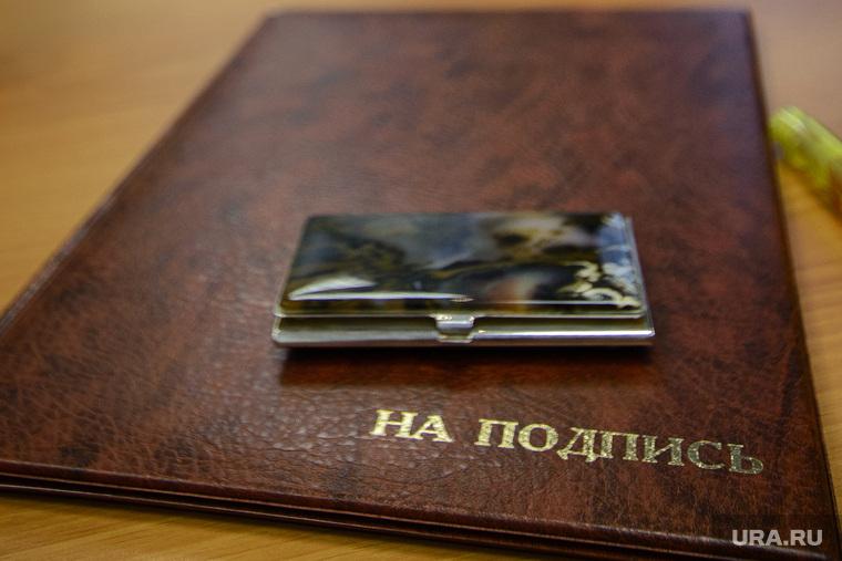 Андрей Соболев. Интервью. Екатеринбург., документы, папка на подпись