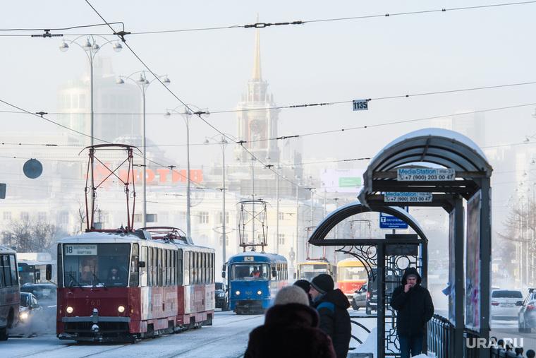 Морозы в Екатеринбурге, пробка, общественный транспорт, город екатеринбург, проспект ленина, трамвай, транспортная реформа