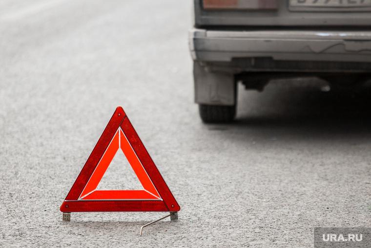 Кошель и аварийка, знак аварийной остановки, авария
