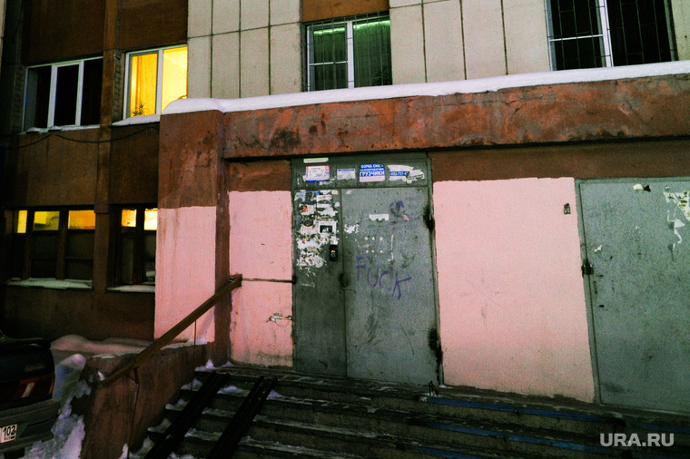 Магнитогорск. Дом со взрывом. РасследованиеЧелябинская область, подъезд, общежитие