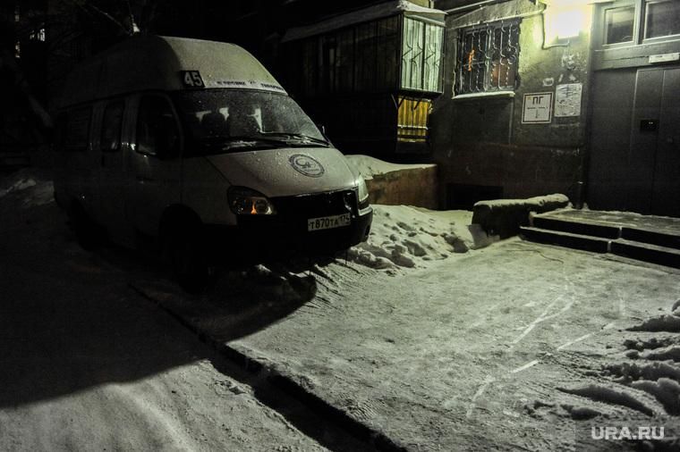 Магнитогорск. Дом со взрывом. РасследованиеЧелябинская область, газель