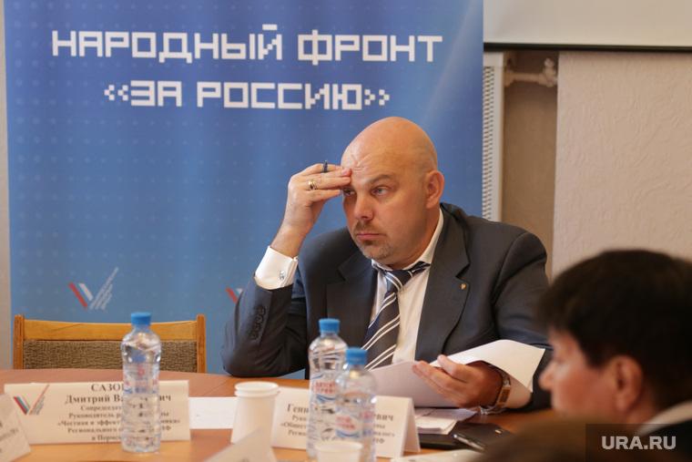 Совещание ОНФ и зоозащитники, сандырев геннадий