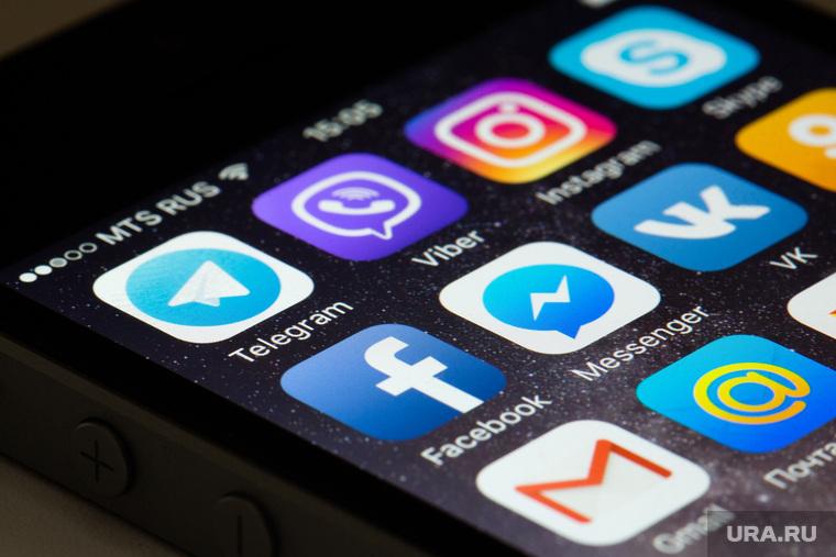 Соцсети и мессенджеры. Сургут, соцсети, facebook, viber, вайбер, telegram, мессенджеры, фэйсбук, телеграм, приложения для телефона, вибер