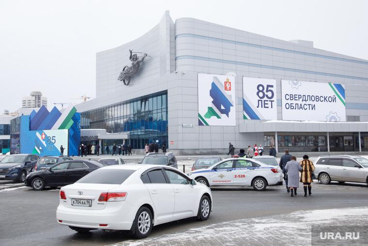Торжественное собрание, посвященное 85-летию со дня образования свердловской области. Екатеринбург.