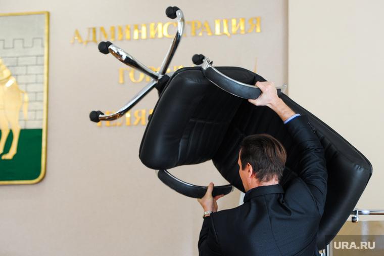 Выборы главы города Челябинска, администрация челябинска, кресло мэра