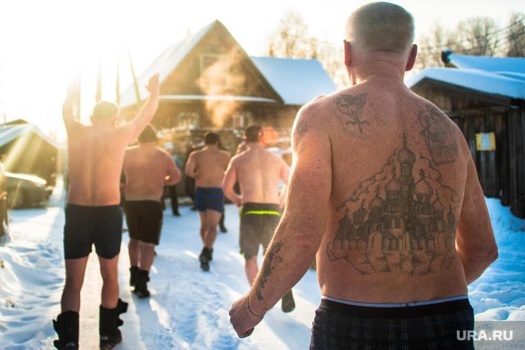 Заплыв моржей. Екатеринбург, татуировка