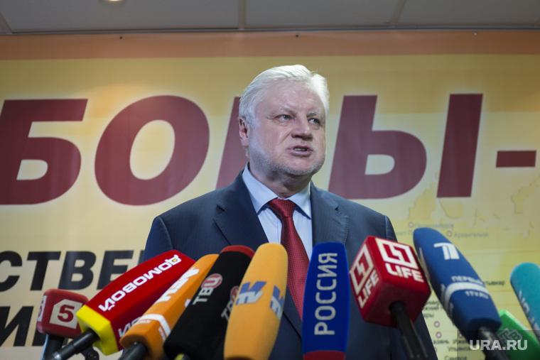 Предвыборные штабы партий 18 сентября 2016 Москва , миронов сергей
