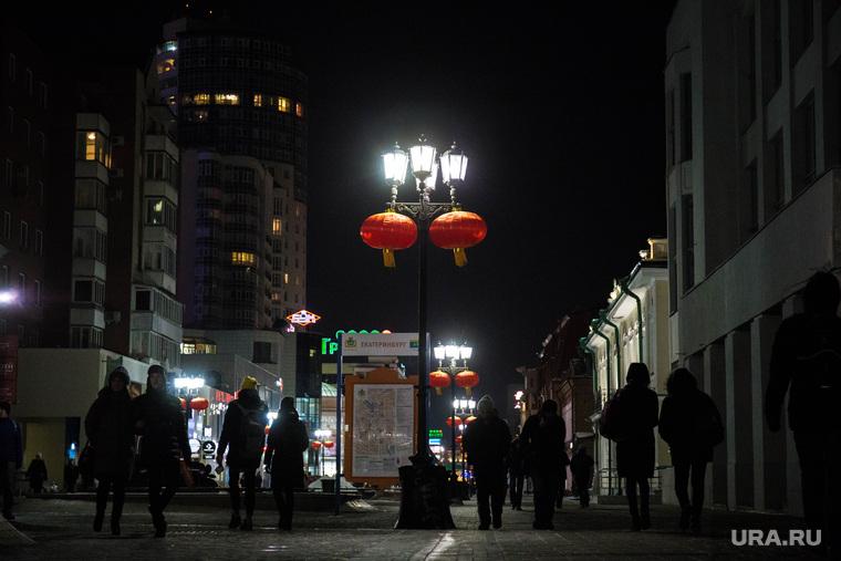 Фонарики на улице Вайнера в преддверие Китайского Нового года. Екатеринбург  , фонарь, вечерний город, улица вайнера, китайские фонарики, вечер