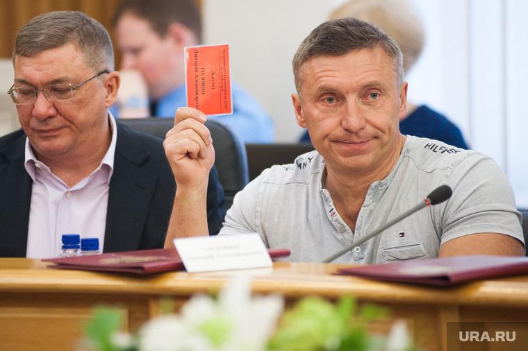 Восемьдесят третье заседание Екатеринбургской городской Думы. Екатеринбург