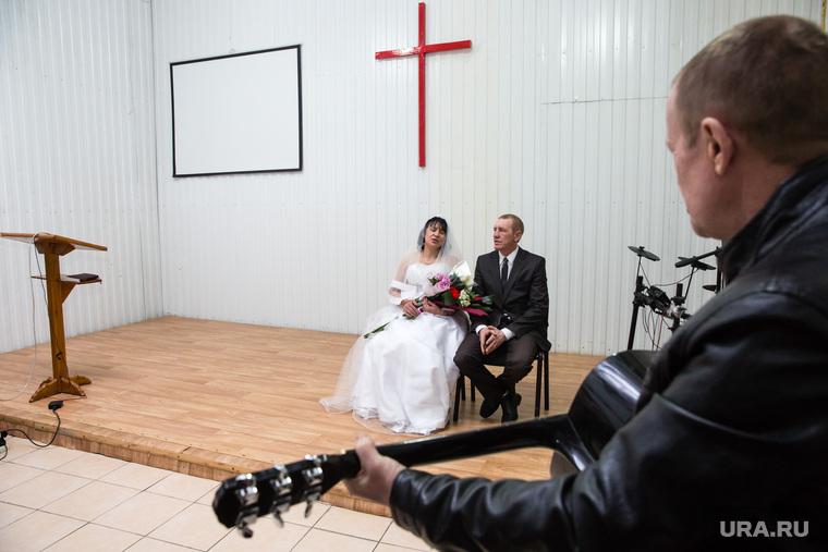 Свадьба и венчание семьи Крюковых, бывших бездомных. Сургут