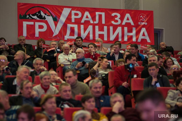 Встреча кандидата в президенты России Павла Грудинина с жителями региона в Театре эстрады. Екатеринбург