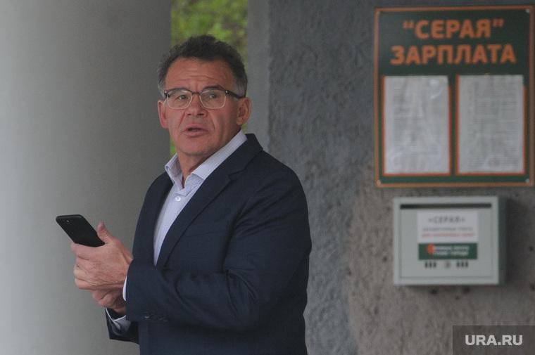 Встреча Евгения Куйвашева с партийным активом Горнозаводского управленческого округа. Нижний Тагил