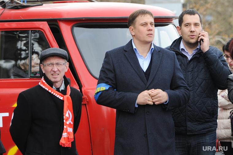 Митинг за чистый воздух. Челябинск.