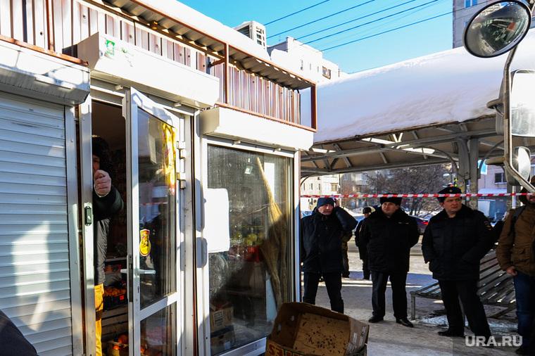 Снос несанкционированного торгового киоска. Челябинск