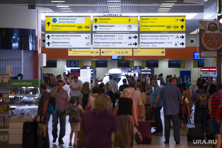 Аэропорт Шереметьево. Москва