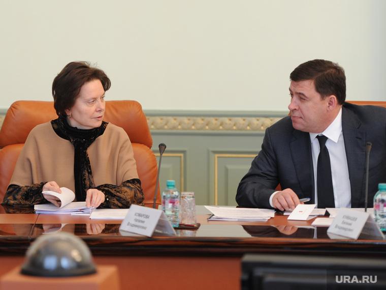 Совет безопасности. Челябинск.