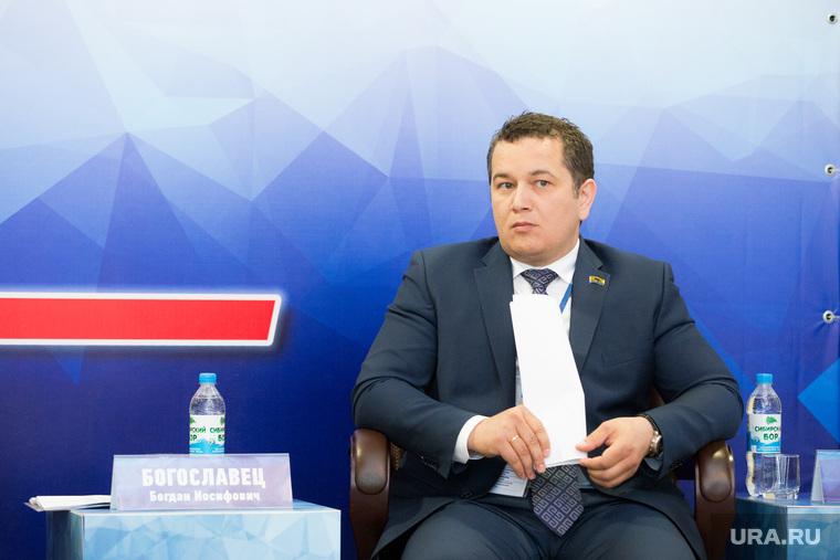 Форум Команда Югры. Сургут