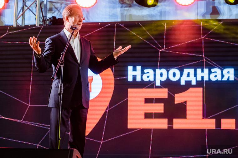 Церемония вручения Народной премии Е1.RU. Екатеринбург