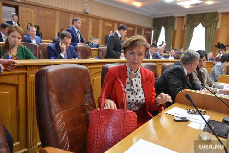 Законодательное собрание. Челябинск.