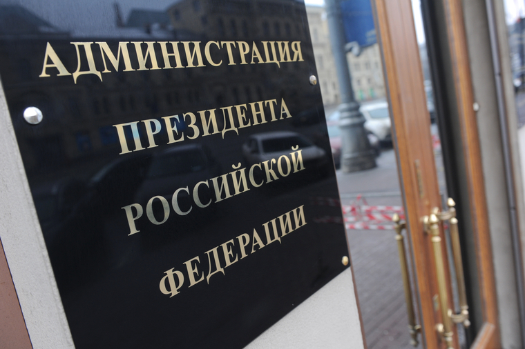Административные здания Москвы. Иллюстрации. Антон Белицкий