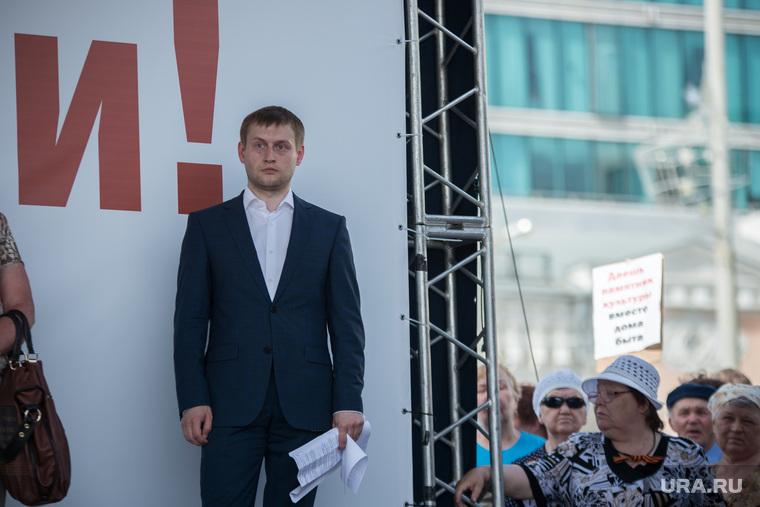 Митинг на Площади 1905 года против Александра Якоба. Справедливая Россия отправляет сити-менеджера в отставку. Екатеринбург