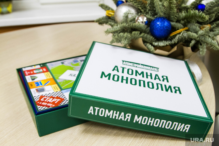 Корпоративные подарки. Екатеринбург