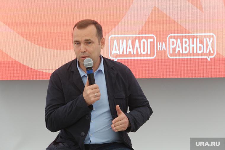 Вадим Шумков на форуме Утро. Тюмень