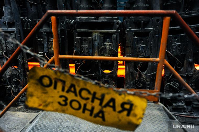 Экологический аудит на Мечел. Челябинск