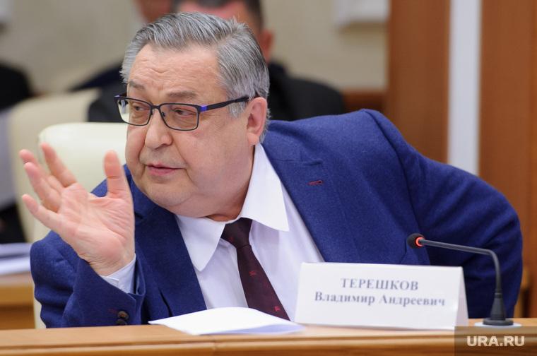 Согласительная комиссия по бюджету на 2018 год в заксобрании Свердловской области. Екатеринбург
