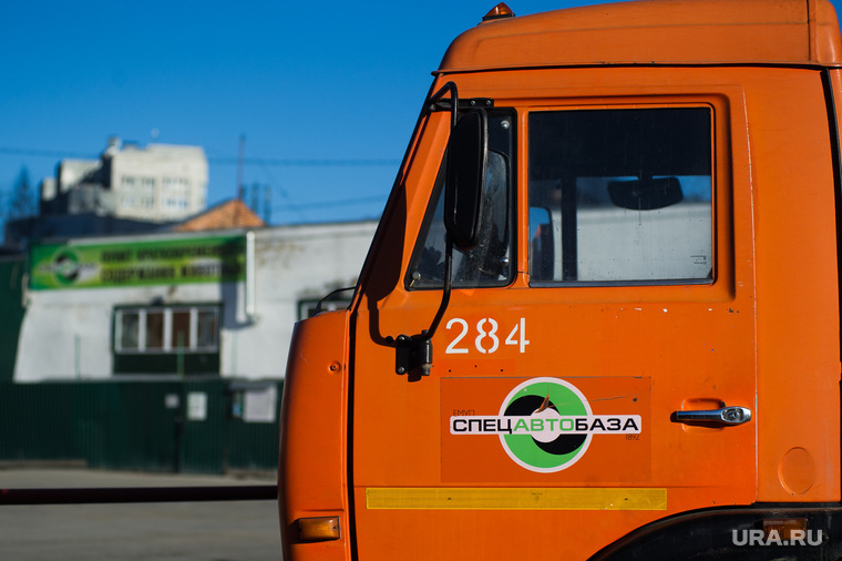 Выездное совещание постоянной комиссии Екатеринбургской городской Думы по безопасности жизнедеятельности населения на ЕМУП «Спецавтобаза»