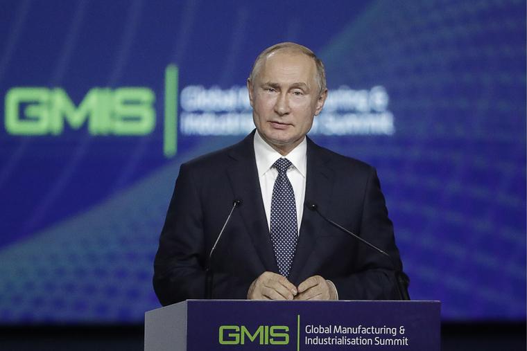 Путин на GMIS. Екатеринбург