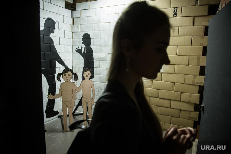 Что происходит вдетдоме Зауралья, где случился секс-скандал. Репортаж
