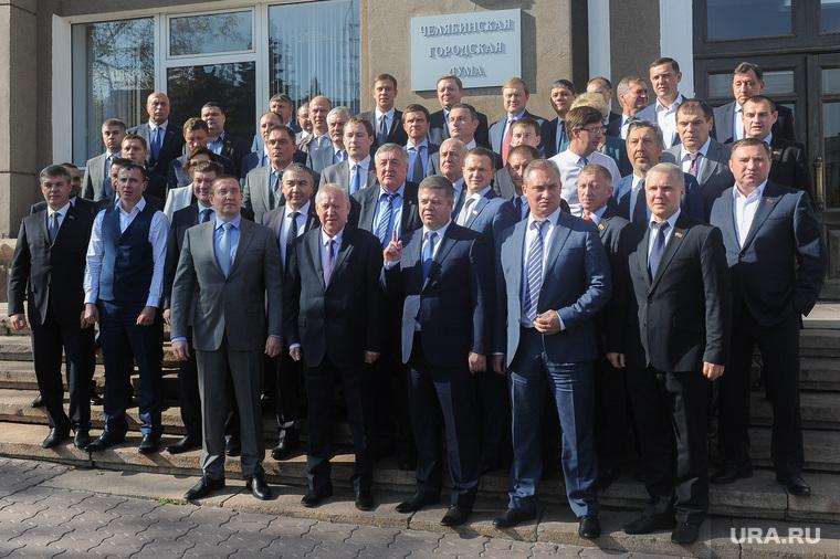 Заседание городской думы Челябинск