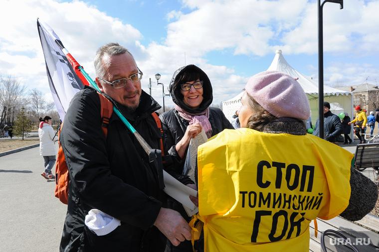 Экологический народный сход Челябинск дыши Николая Сандакова, в сквере Колющенко. Челябинск