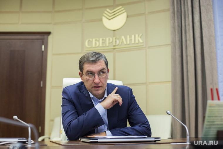 Интервью с председателем Западно-Сибирского банка Сбербанка России Александром Анащенко. Тюмень