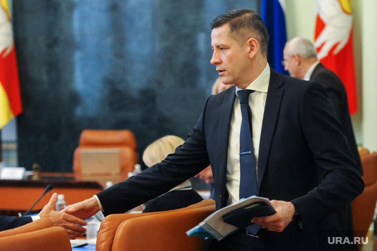 Заседание правительства Челябинской области. Челябинск
