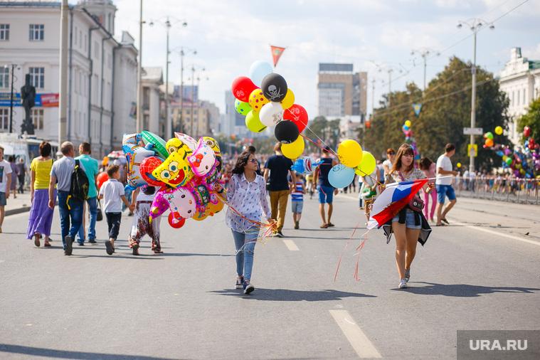 День города. Екатеринбургу 293 (дополнение)