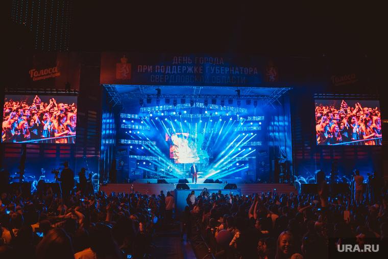 """Концерт """"Голоса Екатеринбурга"""" в рамках празднования Дня города"""