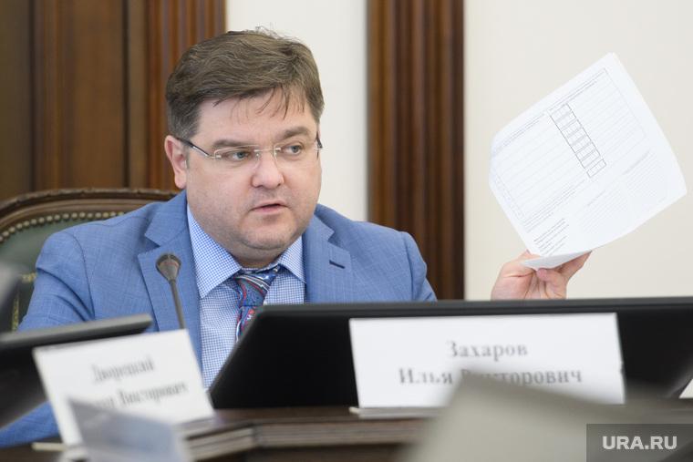 Заседание Избирательной комиссии администрации Екатеринбурга