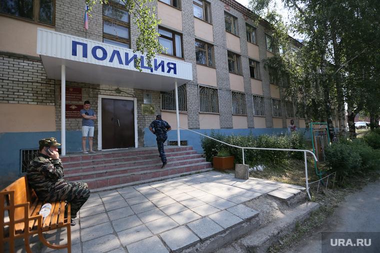 https://s.ura.news/760/images/news/upload/articles/278/679/1036278679/12274_Novaya_Lyalya_Pohoroni_devochek_otdel_politsii_250x0_5472.3648.0.0.jpg