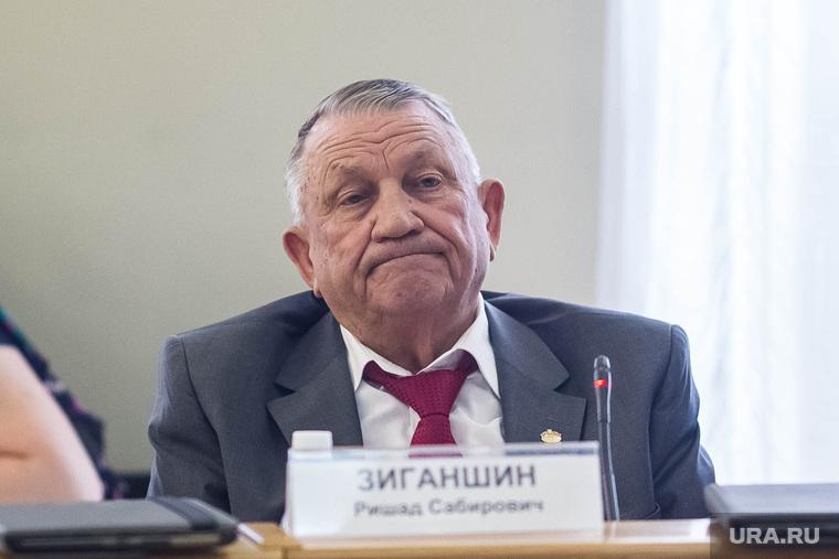Комиссия по экономической политике и ЖКХ. Гордума. Тюмень