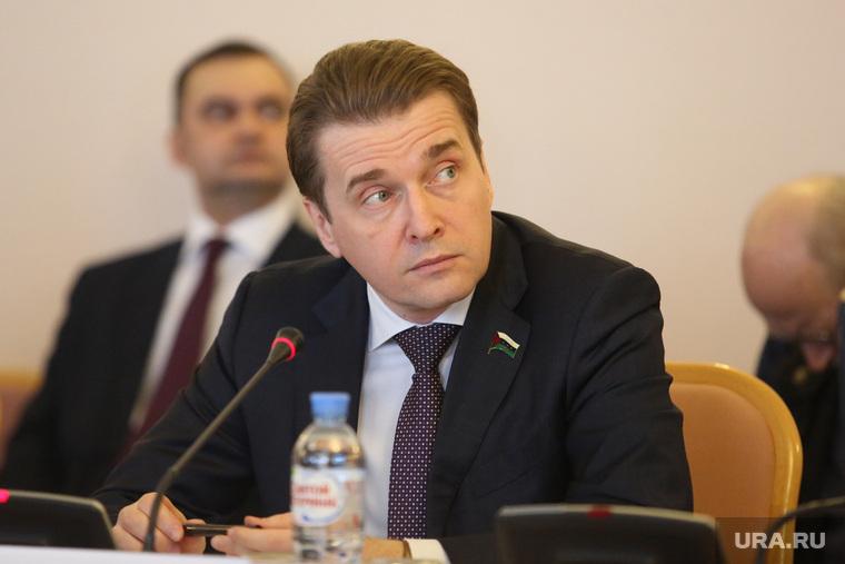Комитет по бюджету тюменской обл. думы. Тюмень