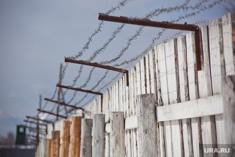 Музей тюрьмы.  Пермь-36