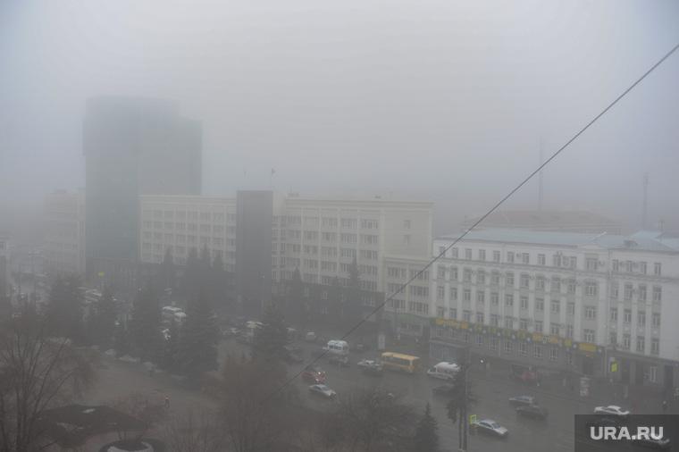 Туман Челябинск