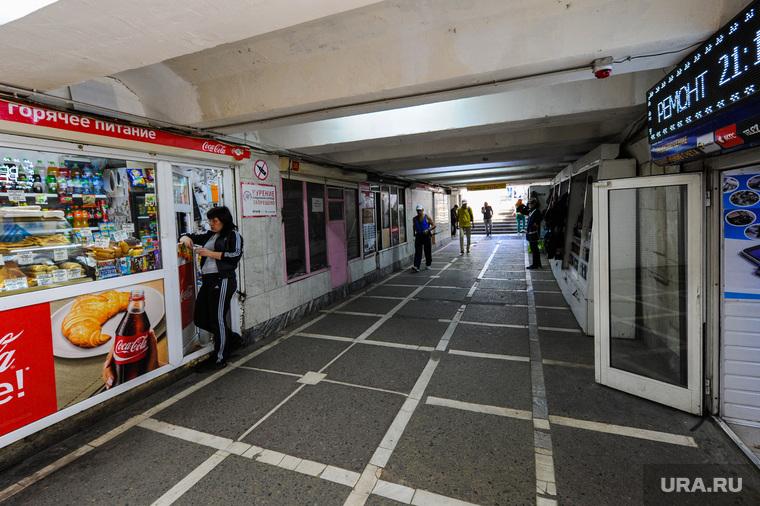 Подземные переходы в центре. Челябинск