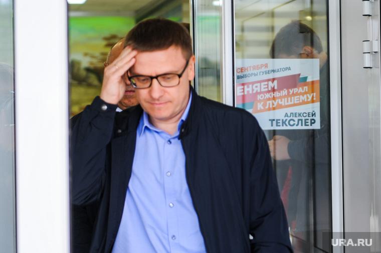 Поездка Алексея Текслера в Верхнеуральск. Челябинская область