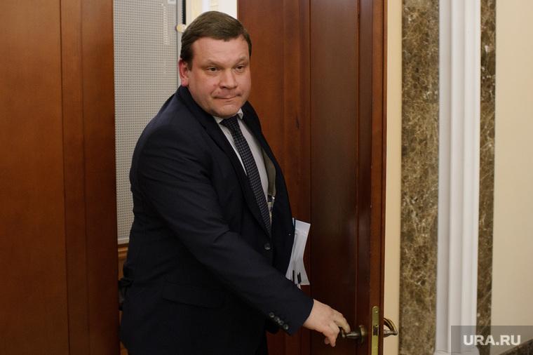 Первое заседание переизбранного кабинета министров правительства СО. Екатеринбург